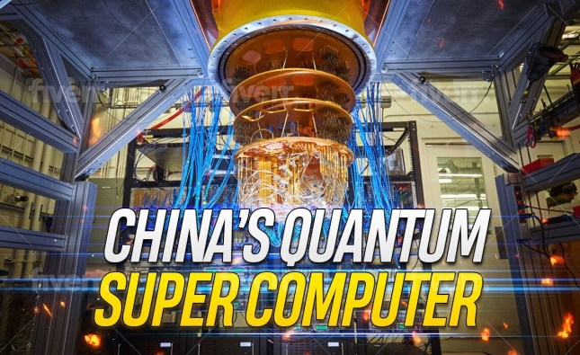 Does China's Quantum Computer Surpass Google's?