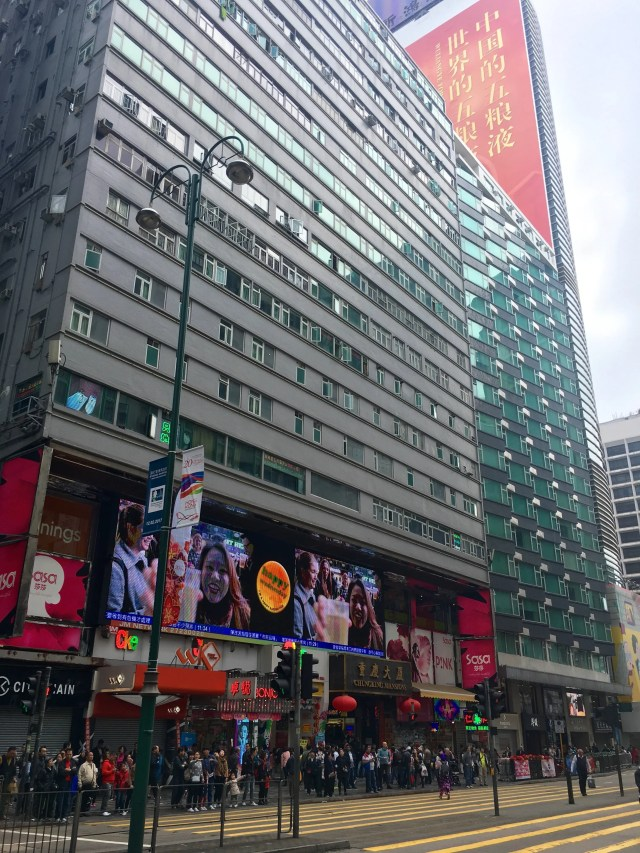 Outside Chungking Mansions