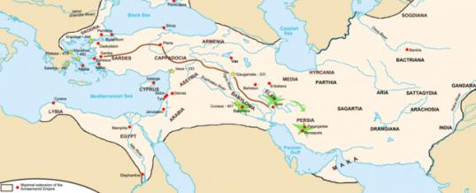 Rostam Nameh 12a: Kai Kaus in Hamavaran