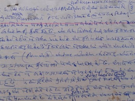 Dr. Saheb's writing sample