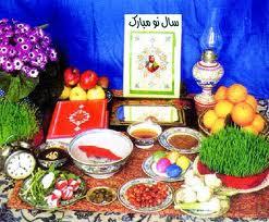 Greetings on Nowruz