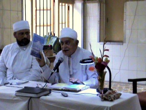 Vada Dasturji speaks about the  book