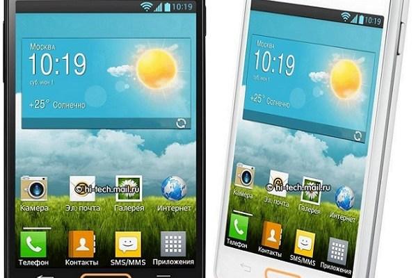 LG Optimus L4 II: Caratteristiche tecniche ufficiali