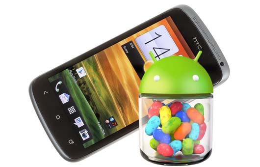 HTC One S: Nessun aggiornamento
