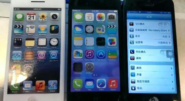Confronto tra iPhone 5S, iPhone 5C e iPhone 5