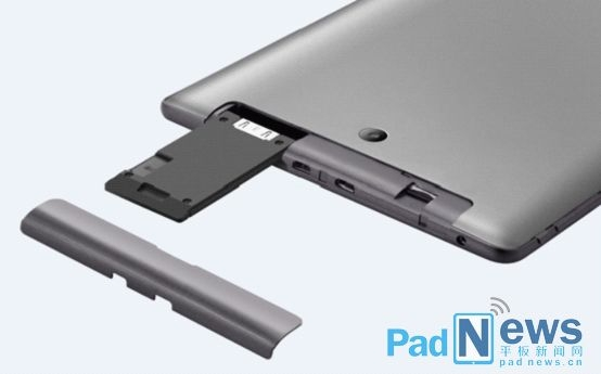 Huawei UltraStick: Trasformare tablet WiFi in 3G con chiamate telefoniche
