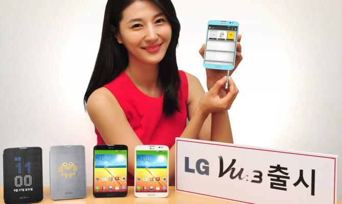 LG VU III: Caratteristiche tecniche ufficiali e data uscita