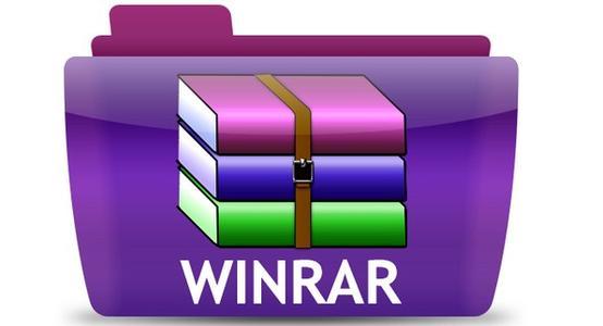 WinRAR 5.00 finale: Download e Novità