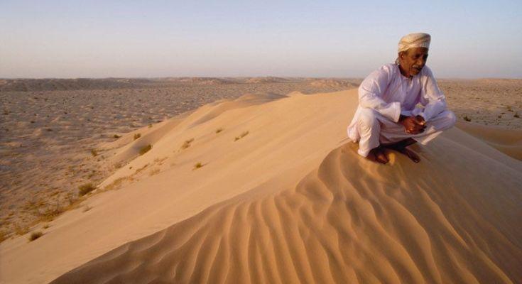Google Maps deserto Liwa