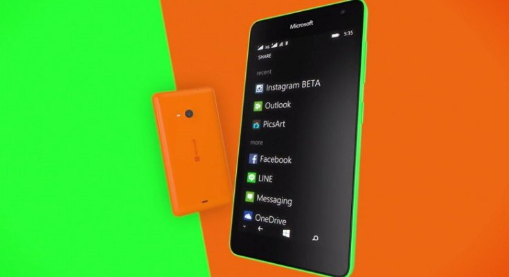 Lumia 535 preorder