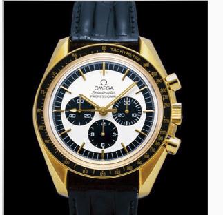 Gold Speedmaster 3690.30