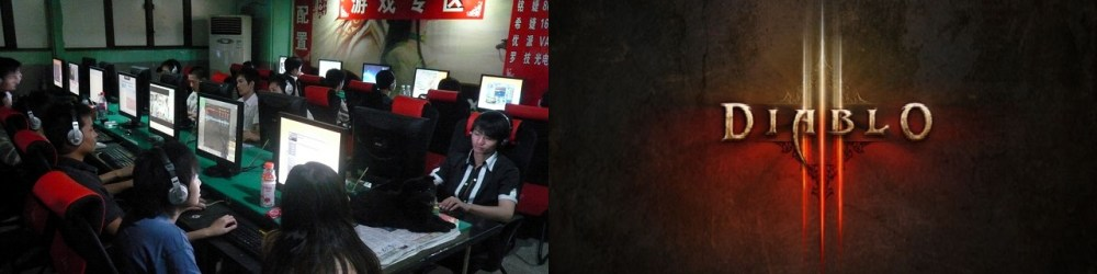 Taiwanese gamer named Chuang died