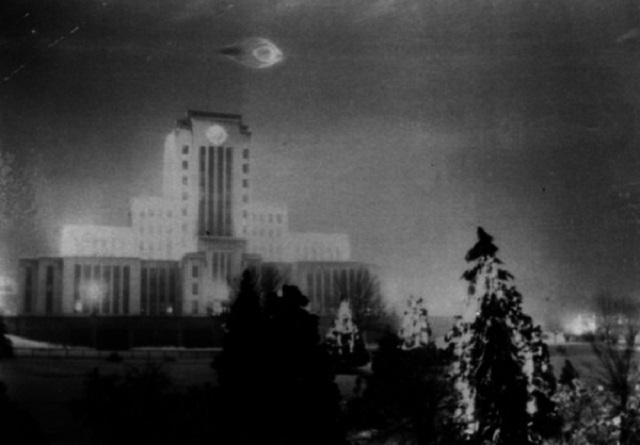 Vancouver City Hall UFO