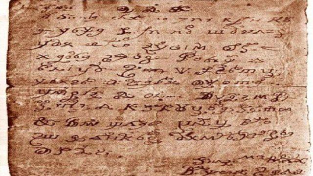 The Devils Letter