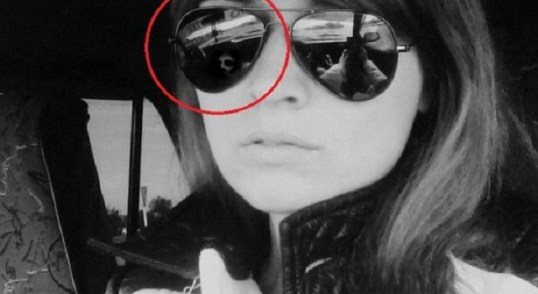 Creepy Ghostly reflection in glasses