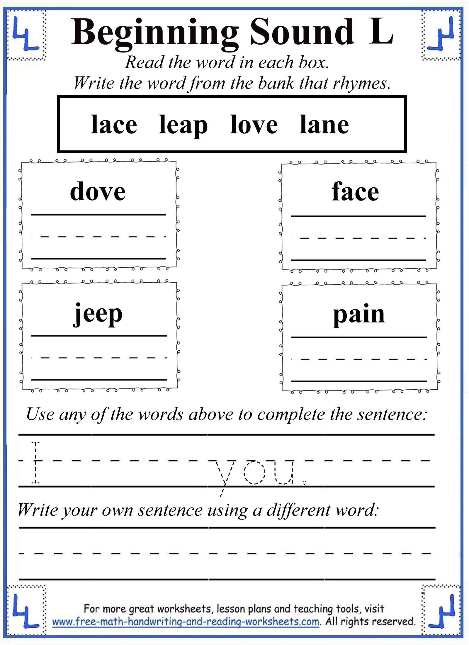 Ll Worksheet For Kindergarten
