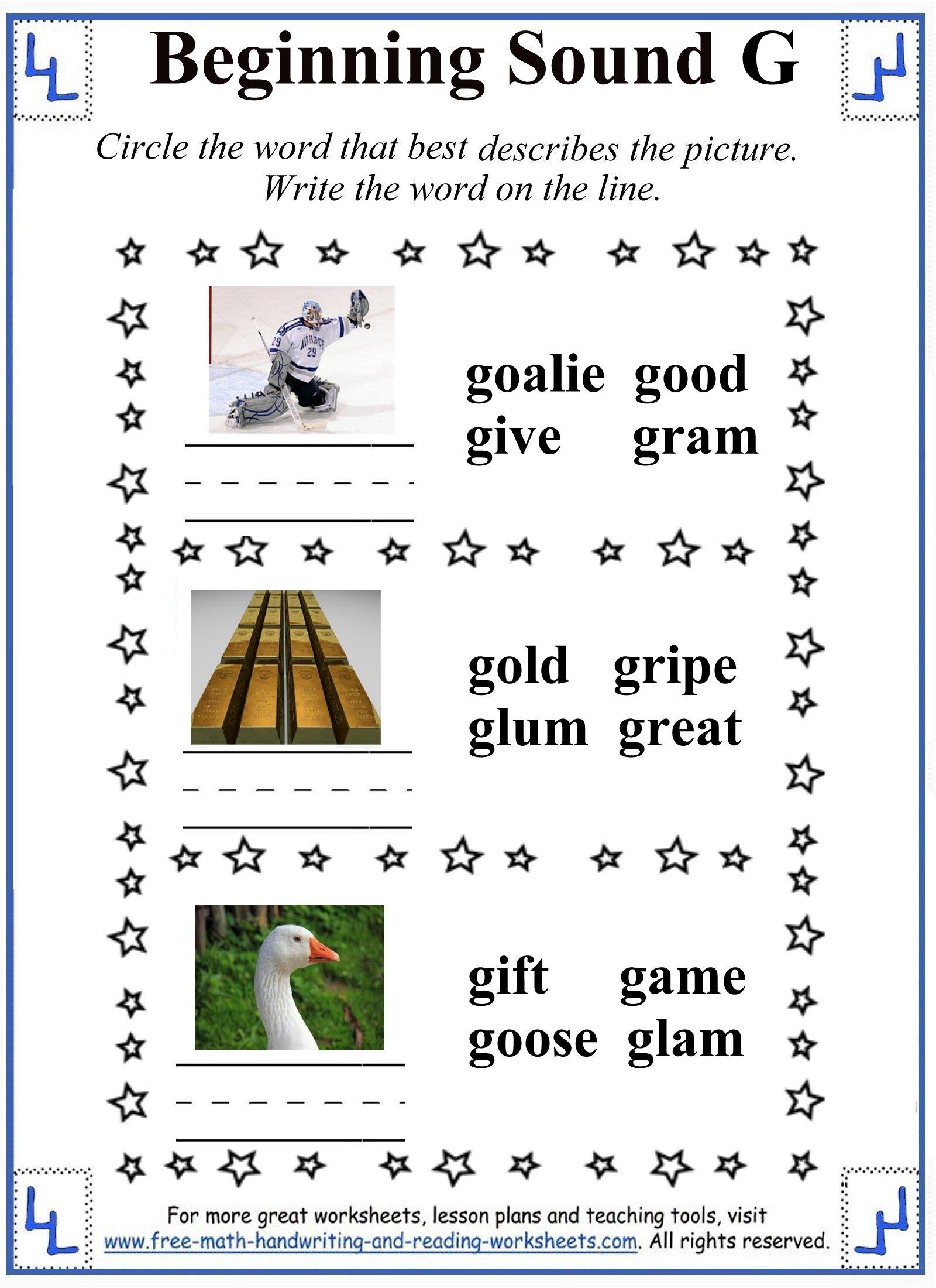G Goat Worksheet