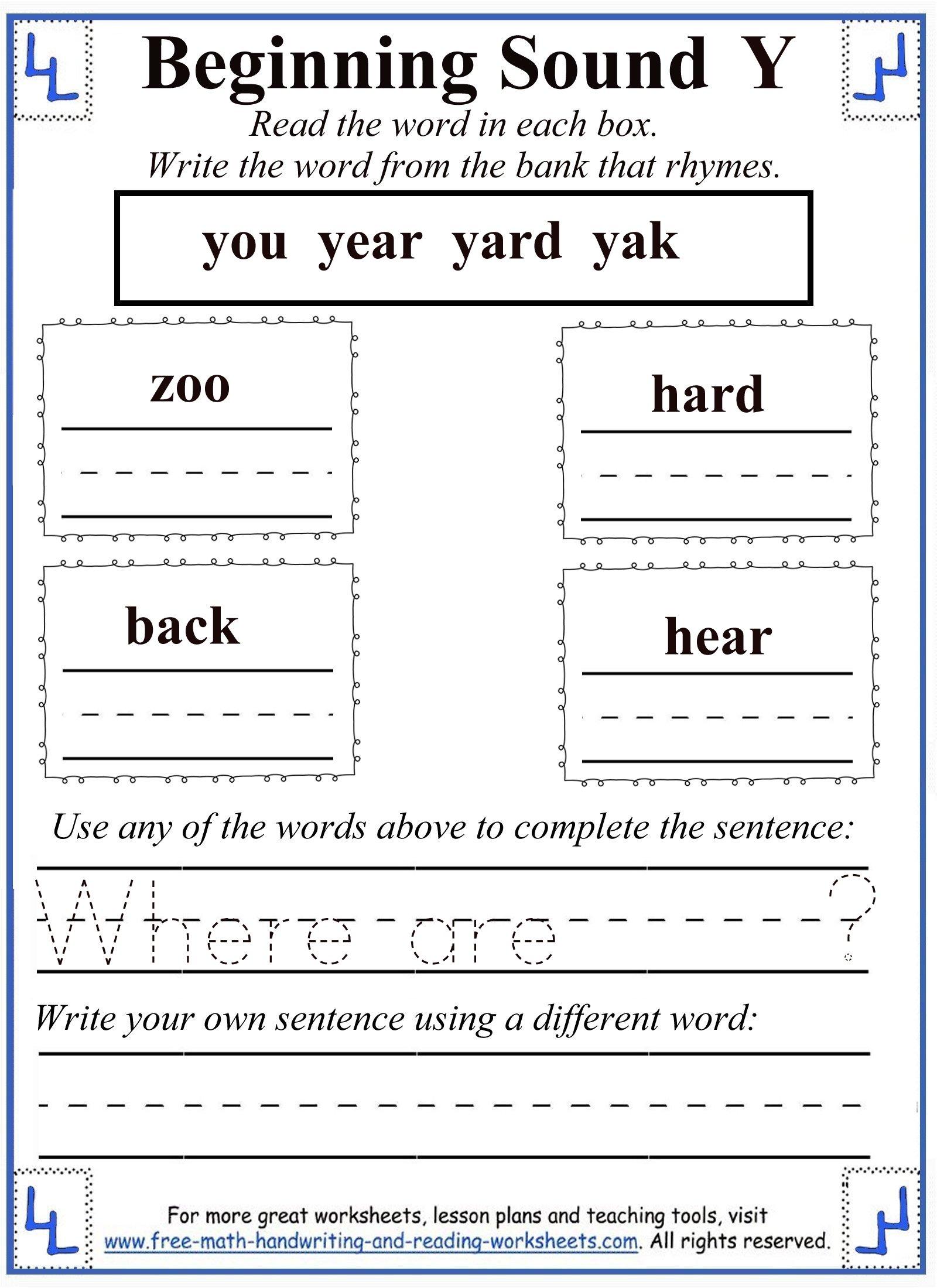 Worksheet For Words Ending In Y