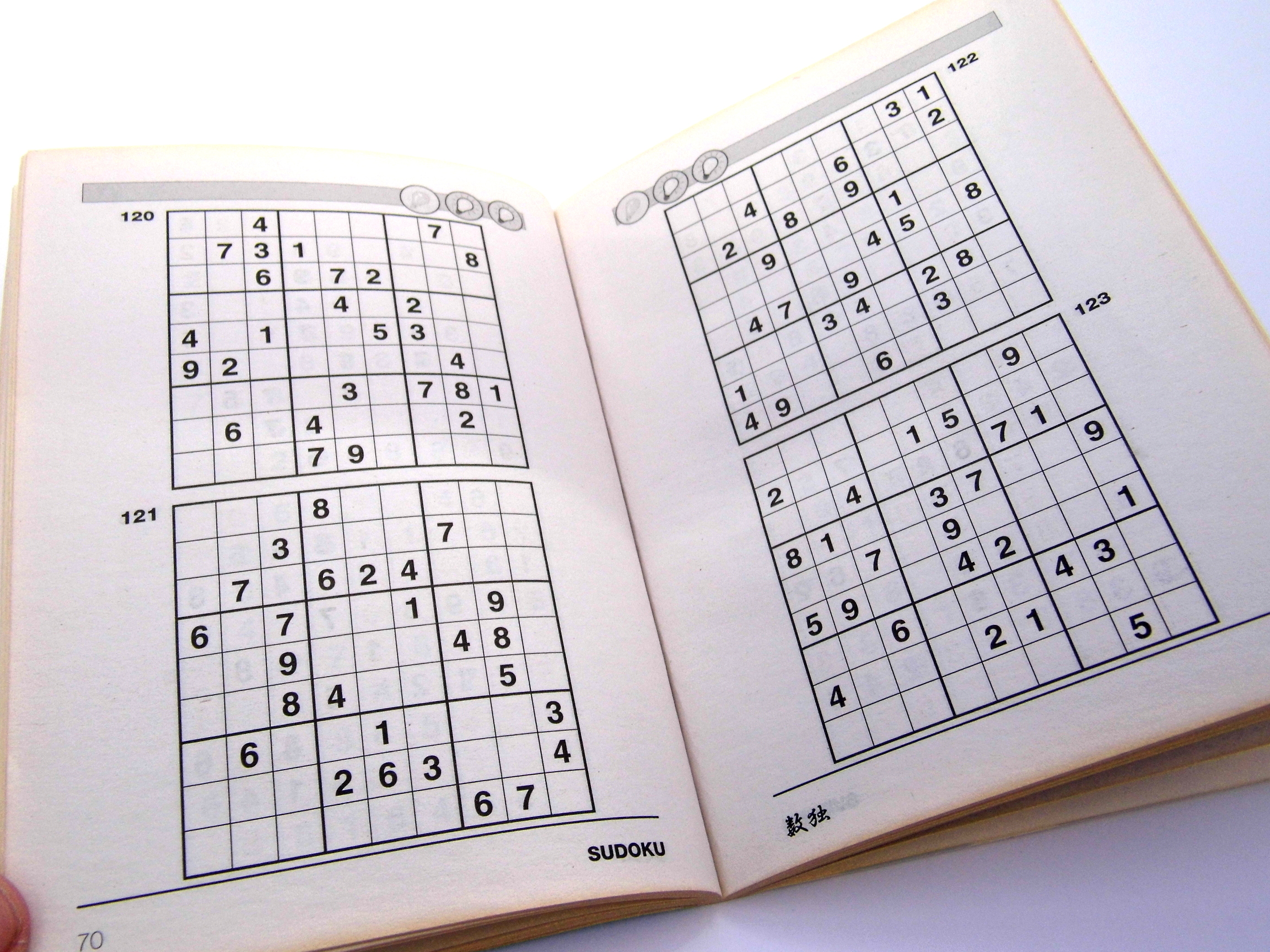 Beginner Printable Sudoku Puzzles 6 Per Page Book 4
