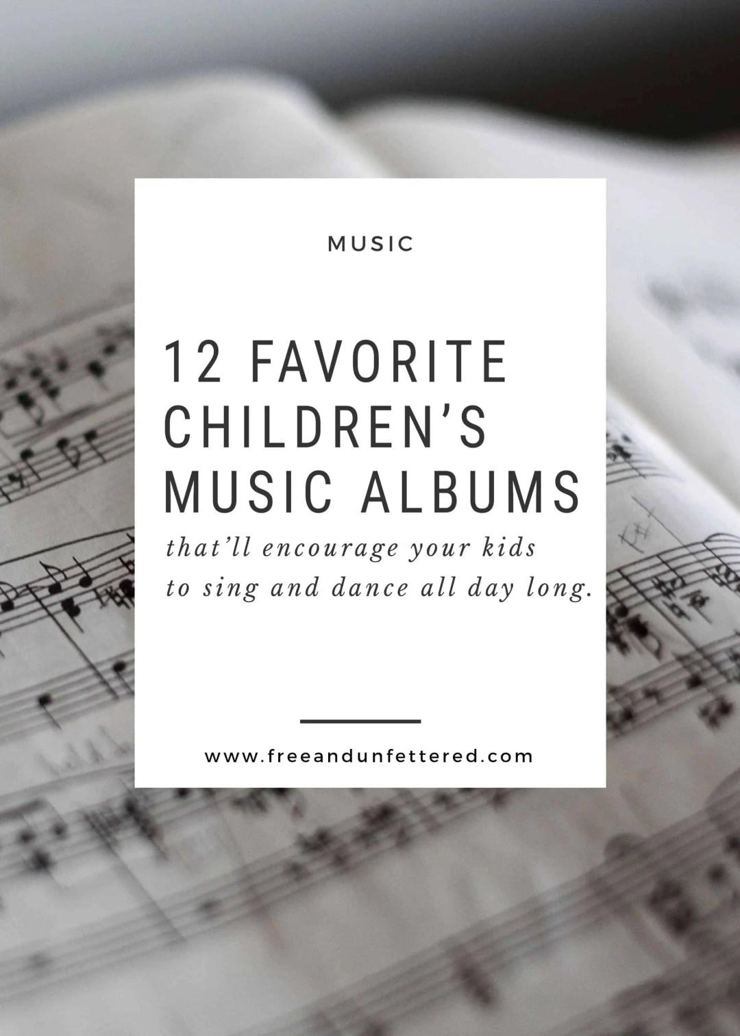 favorite children's music albums