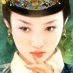 Hand-painted Chinese Ancient Beauty