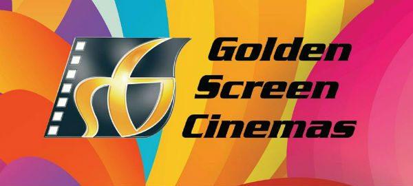 GSC Cinemas