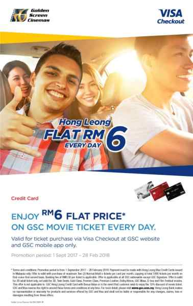 Hong Leong RM6 movie ticket