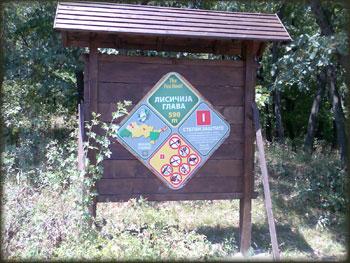 Vršac- Malo Središte – pl. dom – kula (38 km, bic)