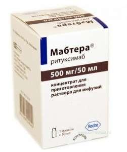 Фемара, Золадекс, Кселода. Купим оптом онкопрепараты из ...