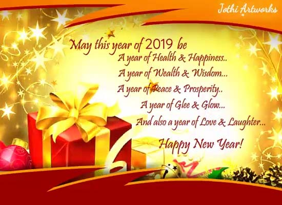 Happy New Year Quotes 2020 And Saying For Friends And Family