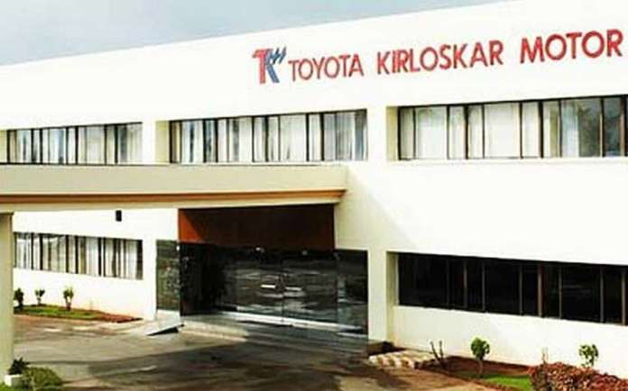 Toyota Kirloskar Motor