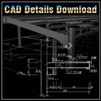 Free Steel Structure Details 5 - Free Download Architectural
