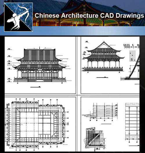 ★【Chinese Architecture CAD Drawings】@Grand Hall -Chinese Temple  Drawings,CAD Details,Elevation - Free Download Architectural Cad Drawings