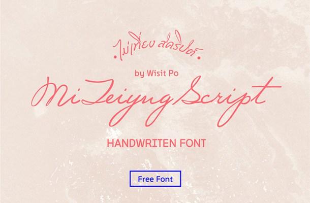 Mi Teiyng Script Font Free