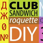 Myriad Pro Font Family & Free Alternatives