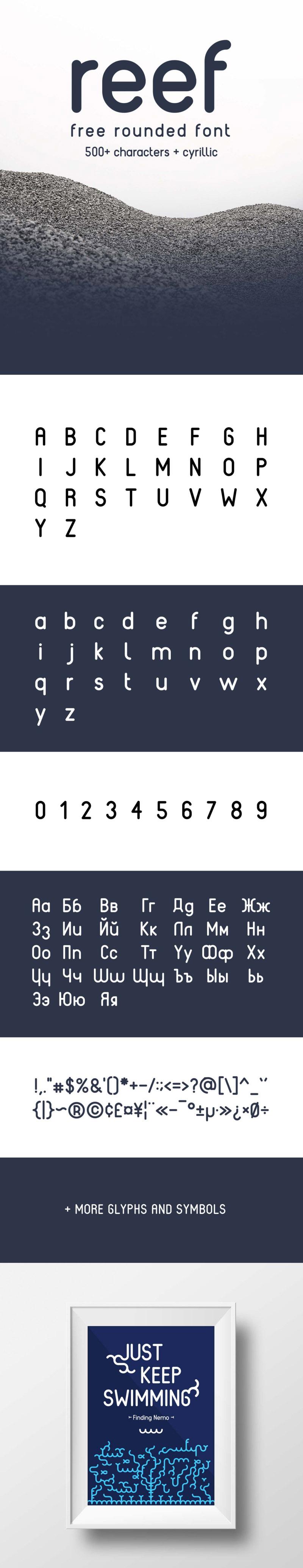 Reef Free Font - WILDTYPE