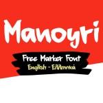 Manoyri Free Hand Letter Font