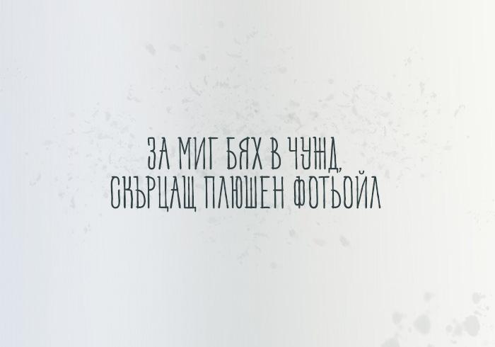 yarin07