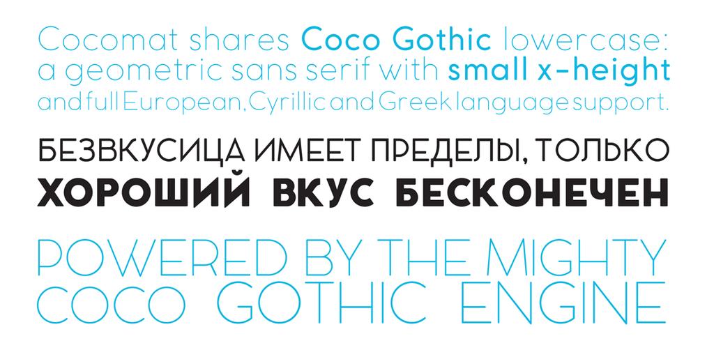 cocomat-font-3-big