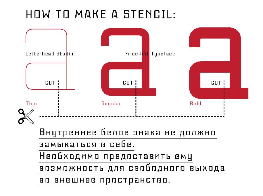 Letterhead-studio_pricelist-free-typeface_240517_prev04