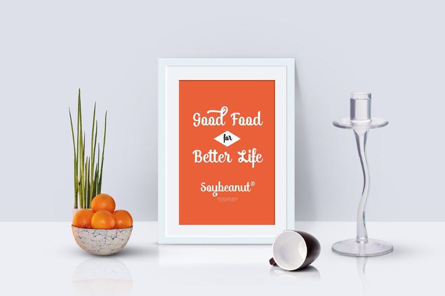 Soybeanut-free-demo_Feydesign_210817_prev03