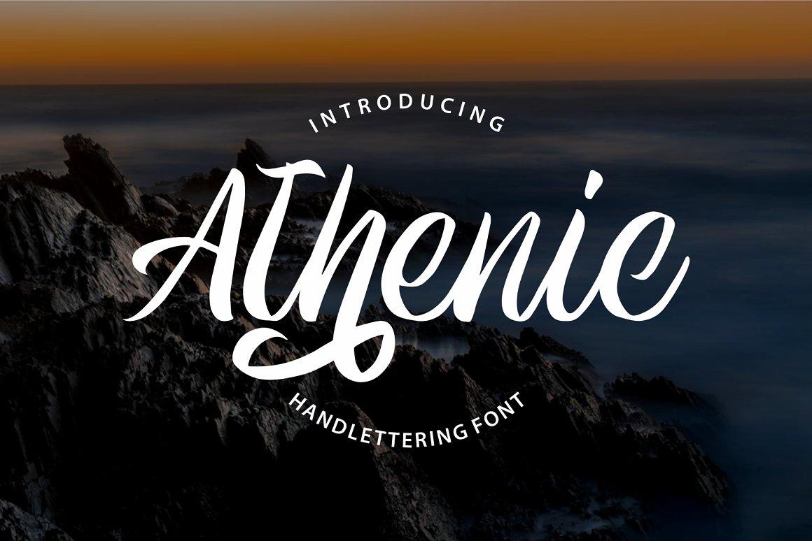 Athenic 1