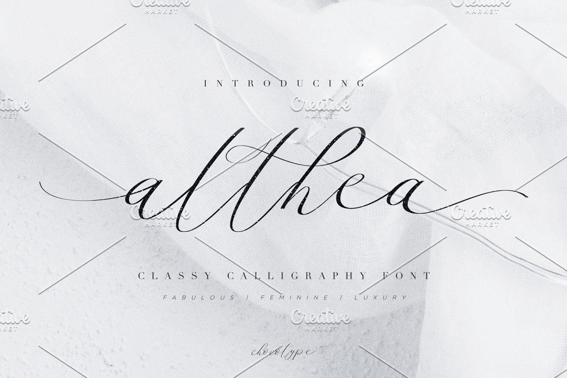 althea-cover-1- (1)