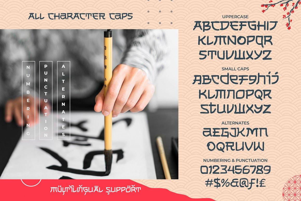 Shikamaru-Font-3