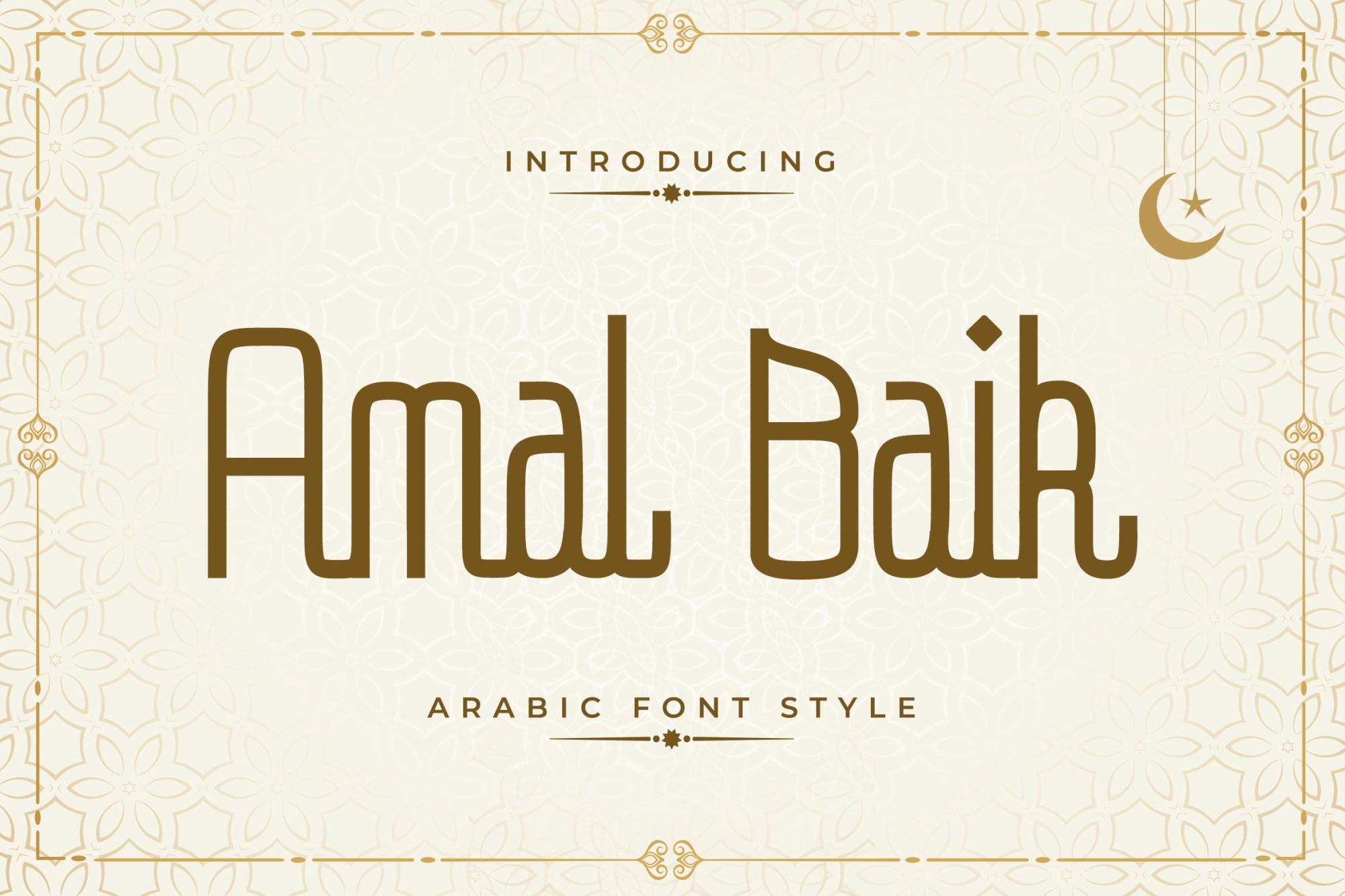 Amal-Baik-Font