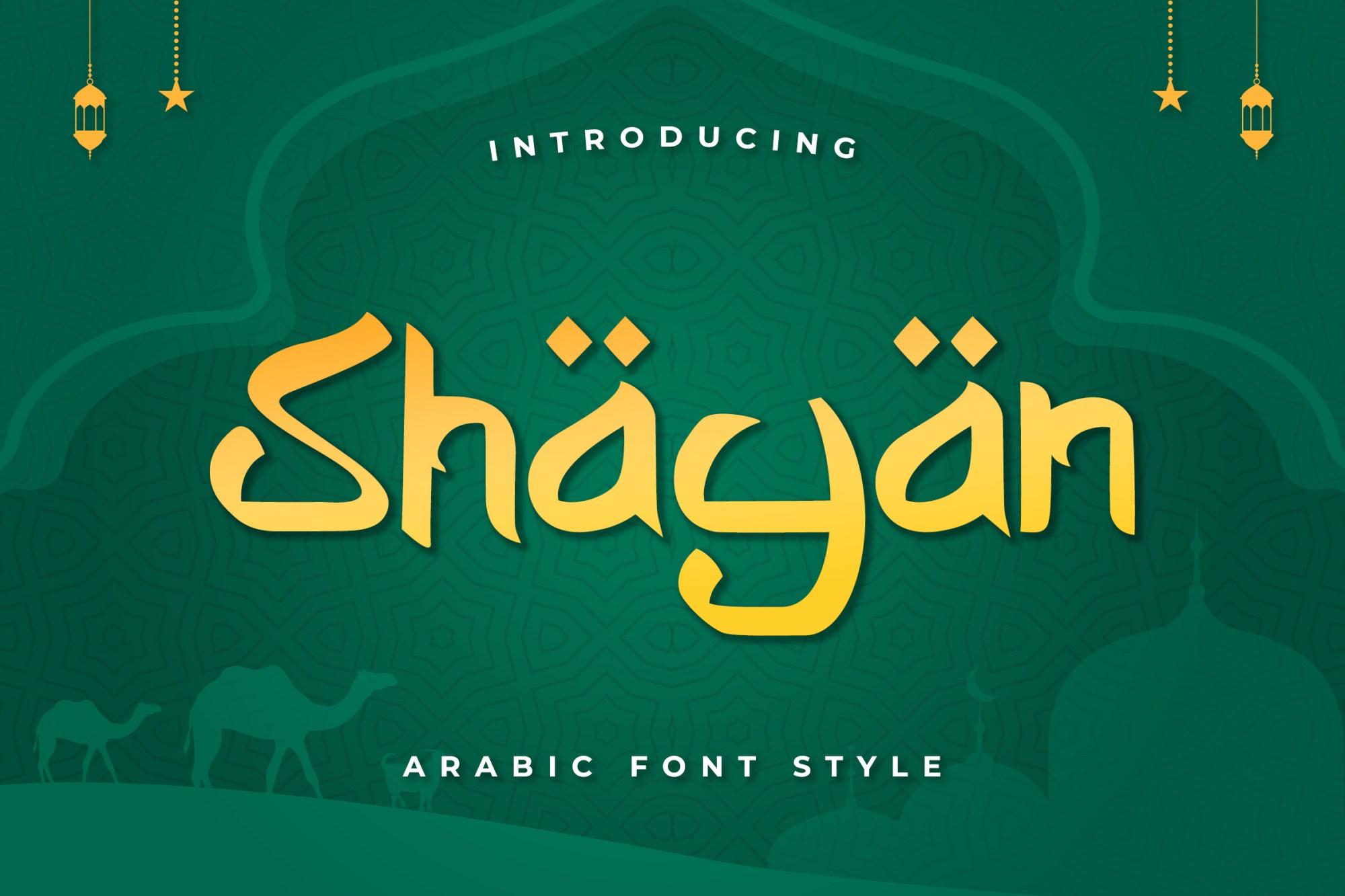 Shayan-Font