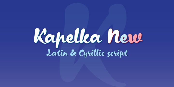 kapelka-new4
