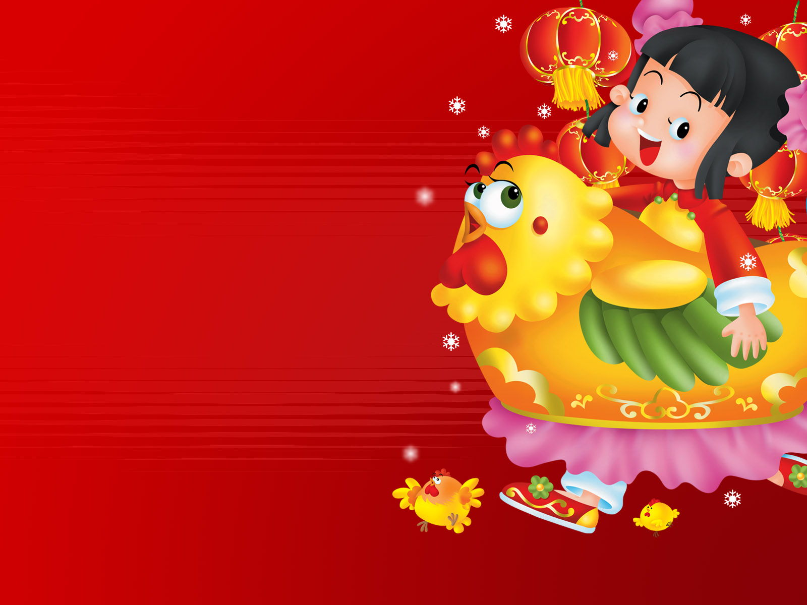 cartoon new year wallpapers