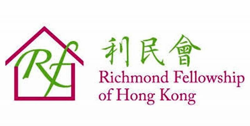 利民會   無障礙組織 香港一站式 ♿ 無障礙資訊平臺 無障礙旅遊指南 Free Guider