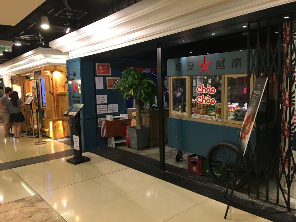 黃埔天地美食坊   無障礙景點 香港一站式 ♿ 無障礙資訊平臺 無障礙旅遊指南 Free Guider
